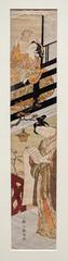 IMG_3021 (jaglazier) Tags: trees toronto ontario canada men art japan architecture writing portraits buildings japanese tokyo landscapes clothing drawing crafts traditional letters may kabuki printmaking balconies prints kimono lamps plays adults maples prostitutes inscriptions hairstyles 18thcentury edo sexuality royalontariomuseum signatures woodblock ukiyoe japanesemaples 47ronin deciduoustrees parodies homosexuality chushingura polychrome 2016 polychromatic woodblockprints 1769 5716 satires harunobu maleprostitutes suzukiharunobu mitatee 18thcenturyad 1769ad copyright2016jamesaglazier athirdgenderbeautifulyouthsinjapaneseprints