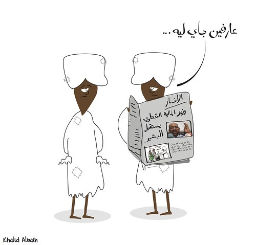 wazir almalia alqatari