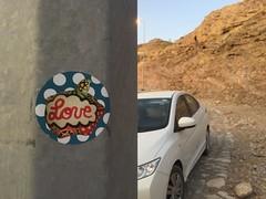 let it stick!, Muscat, Sultanat of Oman (lovepiepenbrinck) Tags: streetart pasteup art piggy pig sticker super urbanart installation funk hyper flowerpower piggies loveisallyouneed 2016 hyperhyper streetartlondon lovep cheekypig urbanartstreetartartanimal loveplovepiepenbrincklovepiepenbrinckbigpiggieslondonwaterloostation lovepiepenbrinck streetarturbanartart loveplovepiepenbrincklovepiepenbrincklovepiepenbrinck pigpiggypiggiesanimal omanmuscatlovepiepenbrincksticker