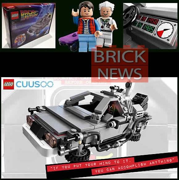 LEGO 「回到未來」時光車組合 搶先看!