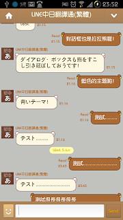 Rilakkuma chat tipo 1