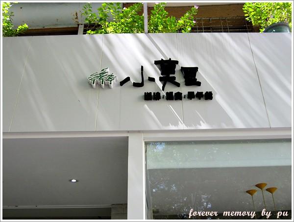 2013.08.18.JPG