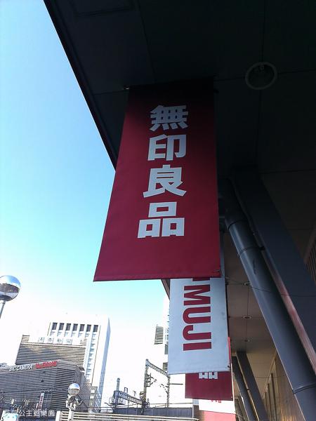 IMAG0949-2
