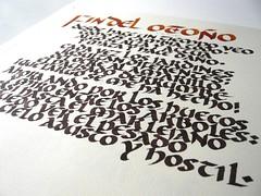 Fin del otoo en uncial (xelo garrigs) Tags: poetry calligraphy caligrafa uncial poema calligraphie calligrafia