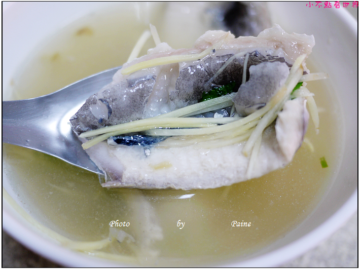 桃園竹仔下虱目魚 (25).JPG