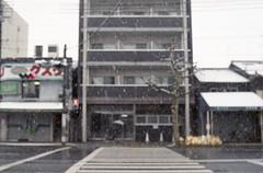 Kyoto (mgsn) Tags: winter snow japan kyoto 京都 日本 雪 冬