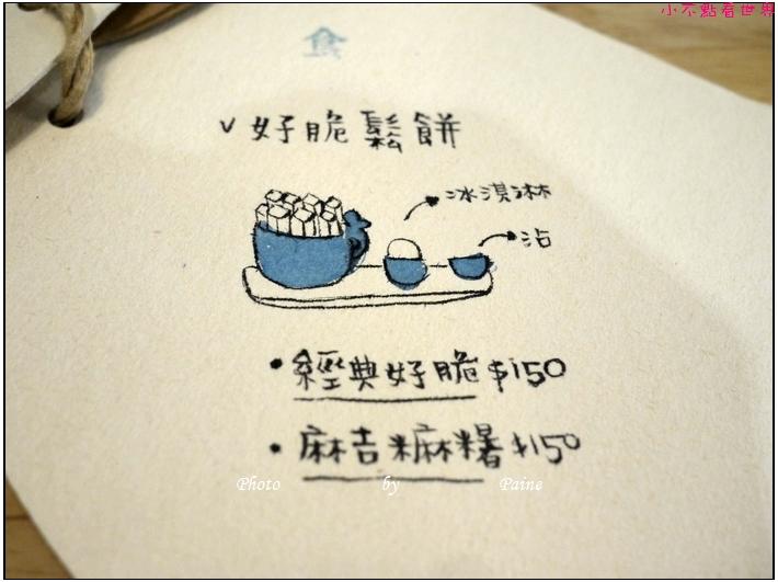 桃園青鳥咖啡館 (27).JPG