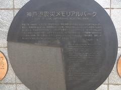 阪神淡路大震災 画像45