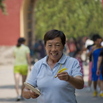 """Chinese public sport • <a style=""""font-size:0.8em;"""" href=""""http://www.flickr.com/photos/28211982@N07/16443255971/"""" target=""""_blank"""">View on Flickr</a>"""