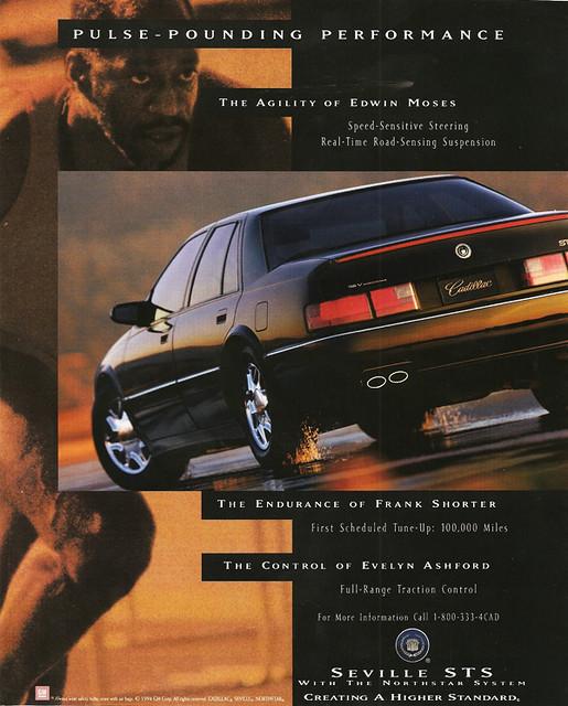 cadillac 1995
