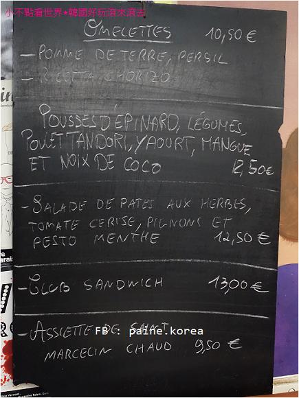 巴黎Le Loir dans La Théière (7).JPG