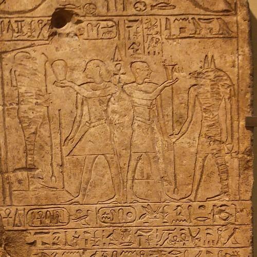 Estela Egipcia. Museo Arqueológico Nacional. Madrid.  #museonacionaldearqueologia #museoarqueologiconacional #madrid #spain #españa #estelaegipcia