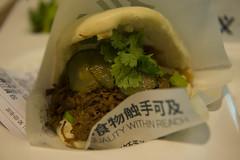 baoism 4 (1 of 1) (matteroffact) Tags: china food restaurant nikon asia shanghai taiwan andrew steamed fusion bun taiwanese foodie d800 baozi puxi steamedbun matteroffact rochfort baoism andrewrochfort d800e