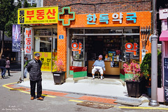 Streets Of Samcheongdong 2016: In Front Of A Shop (Wing Yau Au Yeong) Tags: travel sleeping shop reading afternoon newspapers streetphotography oldman elderly tired seoul kr southkorea dozing samcheongdong bukchon