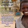 67 (ar.islamkingdom) Tags: الله ، مكان القلب الايمان مكتبة أسماء المؤمنين اسماء بالله، الحسنى، الكتب، اسماءالله