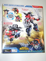 transformers prime beast hunters beast hunter optimus prime ultimate class misb b (tjparkside) Tags: light up fire prime lights dragon ultimate 5 five hunting battle class transformers spinning sword beast optimus leader glowing shield hunter windshield rapid missiles autobot hunters hasbro cannons misb