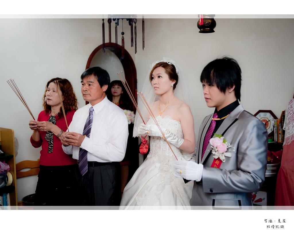 智溢&晨鳳_024