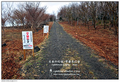 DSC_3136 (Jerry Weng) Tags: lighthouse japan hokkaido