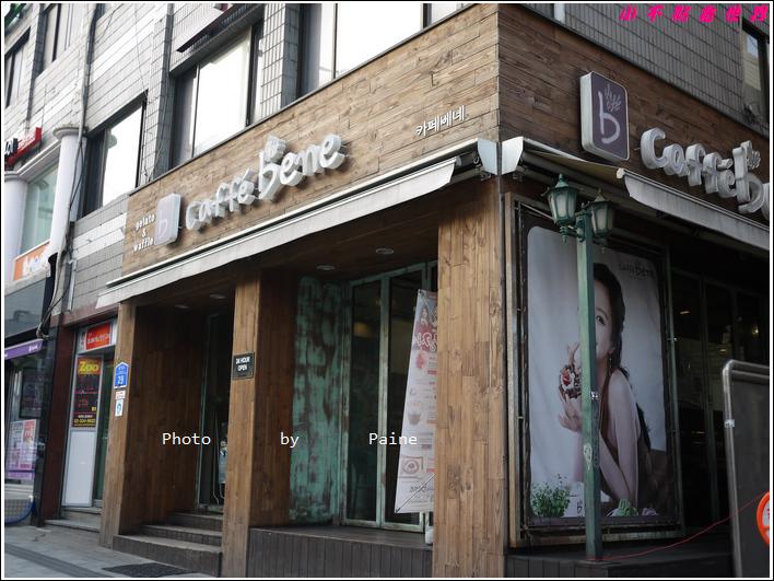 0408弘大 CAFE BENE (1).JPG