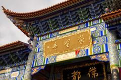 _MG_9574++ (lanych) Tags: china shangrila yunnan dali lijiang 2013
