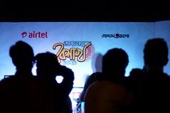 DSC04527_resize (selim.ahmed) Tags: nightphotography festival dhaka voightlander bangladesh nokton boishakh charukola nex6