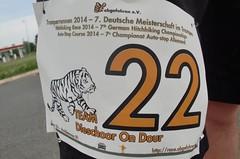CIMG2722