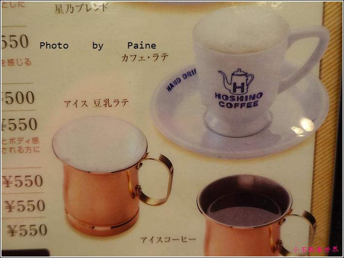 日本京都星乃咖啡店 (10).JPG