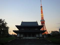 # # # # # #japan #tokyo #shibakoen #zojoji #tokyotower (Katz Fan) Tags: japan tokyo  tokyotower  zojoji   shibakoen