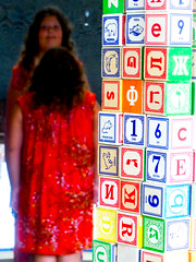 gr2 (jonathan.carroll484) Tags: nadia nadiya photo pic image girl reflection reflected mirror blocks perspective grand rapids childrens museum letters numbers cyrillic hebrew