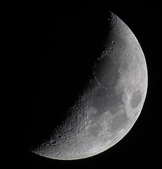 Waxing Crescent, 39% of the Moon is Illuminated on May 16, 2013 taken with a Canon SX50 HS RAW to JPEG IMG_8889 (Ted_Roger_Karson) Tags: moon canon illinois moonshot solareclipse crescentmoon canonpowershot movingclouds northernillinois tonightsmoon moonwatch lunartics rawtojpeg sx50hs canonpowershotsx50hs canonsx50hs 50xopticalzoom