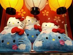 Tokyo, Japan 2013 (Jim Harris: Artist.) Tags: hello japan tokyo kittie skytree