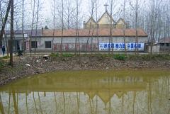 Damiao Jiao kerk (Frans Schellekens) Tags: china church field countryside cross wheat religion churches agriculture veld kerk gebouw anhui kruis platteland religie landbouw kerken tarwe sixian
