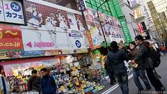 Tokyo Sightseeing (Danny Choo) Tags: harajuku akihabara asakusa