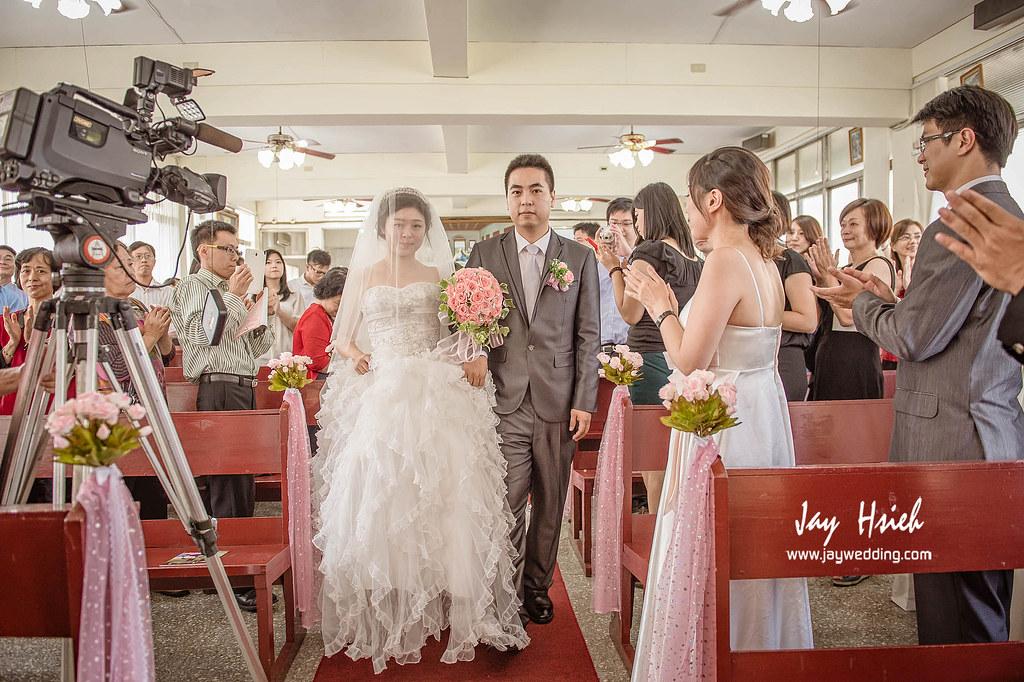 婚攝,台南,台南大飯店,蕾絲,蕾絲洋房,婚禮紀錄,婚攝阿杰,A-JAY,婚攝A-Jay,教堂,聖彌格,婚攝台南-095