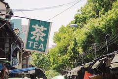 (seekand-hide) Tags: shanghai olympuspen epl3