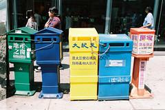 000038 () Tags: newyork film 35mm pentax takumar f2 smc flushing portra160  esii