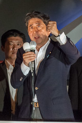Sinzo Abe Speech :  9 July. 2016 : Jimintou (the Liberal Democratic Party) street speech in Akihabara for Japanese House of Councillors election.