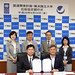 Cooperation agreement ceremony between UNDP and Yokohama National University on 24 June 2016