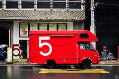 5 (yasu19_67) Tags: street red rain japan zeiss umbrella 35mm 5 five osaka digitaleffects photooftheday filmlook filmlike vsco vscofilm sel35f28z sony7ilce7 sonnar3528za