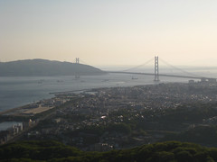 (-Michik-) Tags: city bridge japan island japanese islands day time kobe  pearl  akashi   ohashi      kaikyo            sumaura