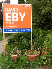 David Eby 2013 BC election sign (BlueAndWhiteArmy) Tags: kitsilano electionsign campaignsign bcndp davideby vancouverpointgrey 2013britishcolumbiaelection