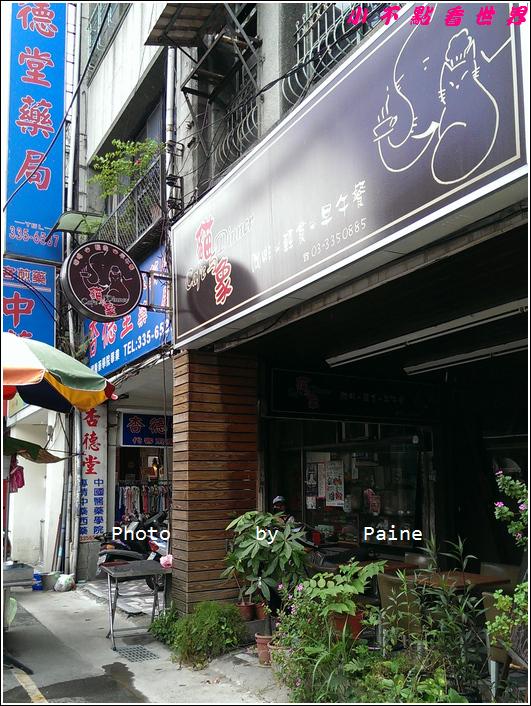 桃園貓與象咖啡館 (1).jpg
