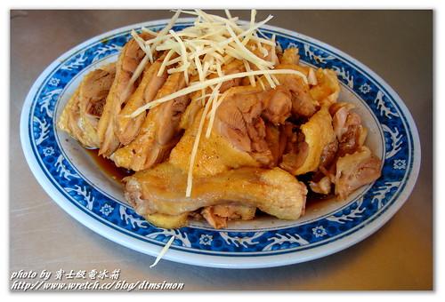 福安鴨肉飯 (10)