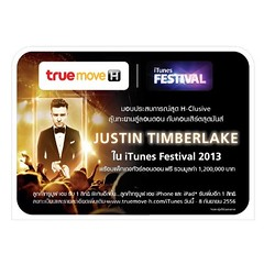 Apple เลือก ทรูมูฟ เอช ผู้นำสมาร์ทดีไวซ์ พาร์ทเนอร์แห่งเดียวในประเทศไทย มอบสิทธิพิเศษให้ลูกค้าทรูมูฟ เอช แบบ H-Clusive เหนือใคร ลุ้นไปชมศิลปินสุดฮอต Justin Timberlake ในคอนเสิร์ต iTunes Festival 2013 พร้อมแพ็กเกจทัวร์ท่องเที่ยวและที่พัก จำนวน 3 รางวัล ราง