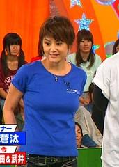 藤原紀香 画像34