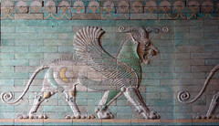 Frieze of Griffins (Persia), c. 510 B.C.E.,