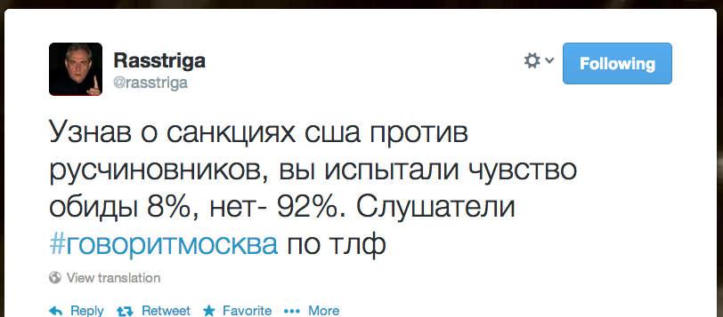 Опрос на радиостанции Говорит Москва