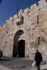 Lwentor (M3irsens) Tags: israel flickr jerusalem mrz palstina 2014 tempelberg konradadenauerstiftung alharamassharif palstinensischegebiete kasisrael kasramallah kasdialogseminarisraelpalstina