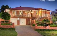 4 Doulton Drive, West Albury NSW
