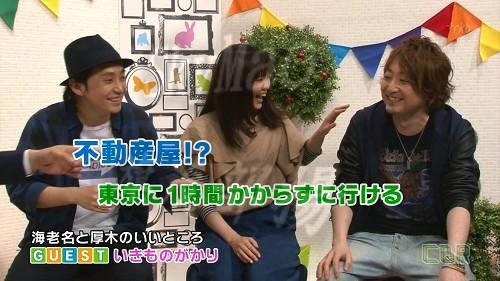 2016.05.21 全場(チャートバスターズR!).ts_20160522_105357.253